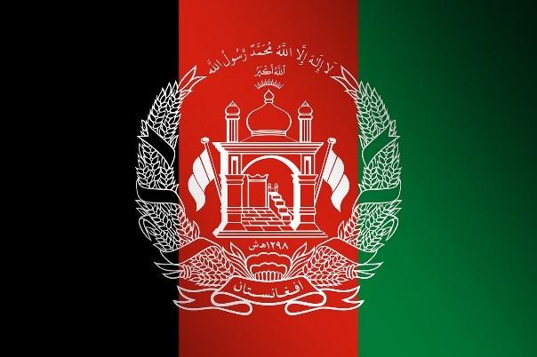 Afghanische Landesflagge